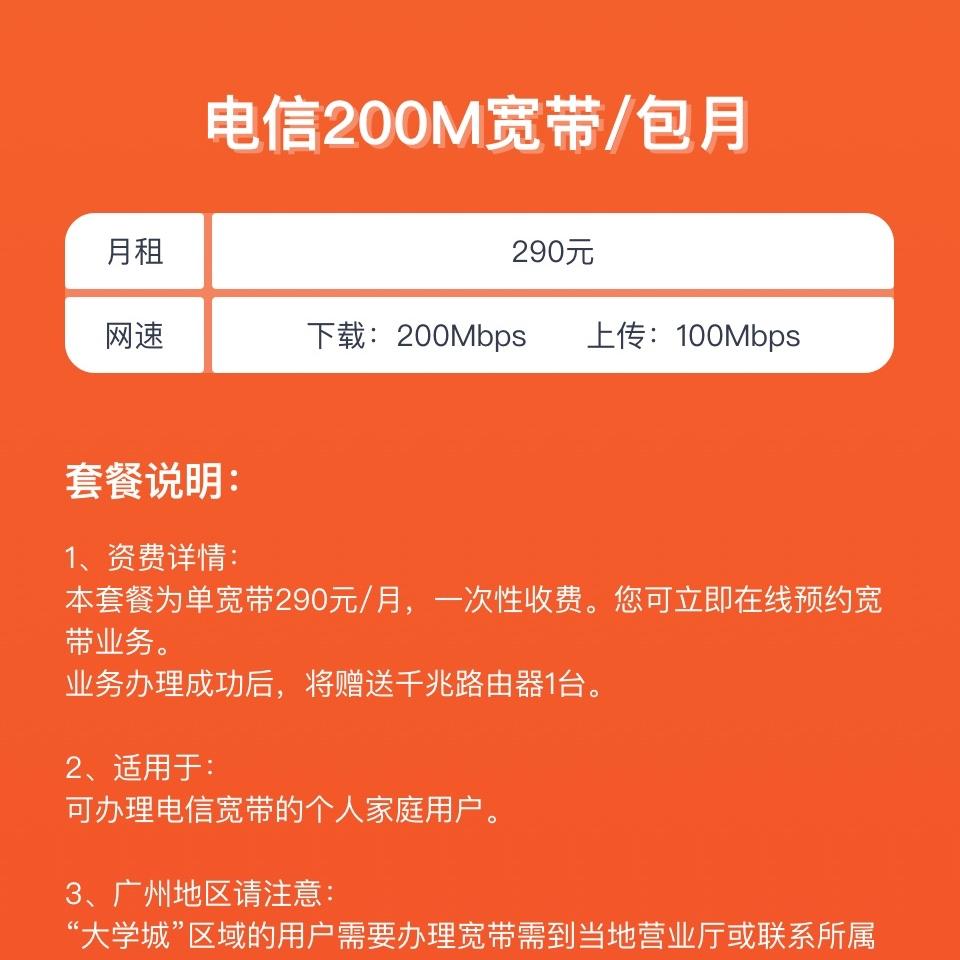广东200M290-1.jpg