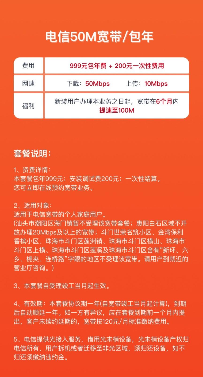 阳江,揭阳,汕头、潮州、汕尾、肇庆、珠海、梅州、河源、惠州,韶关.jpg